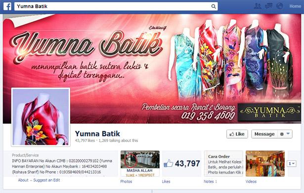 facebooksamplepage